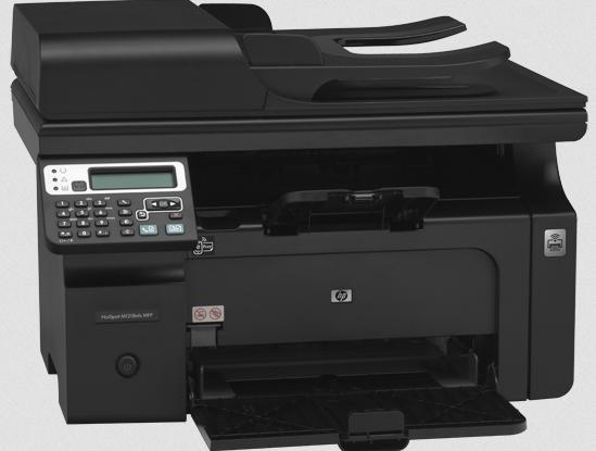 HP-Laserjet-Pro-M1218nfs-image