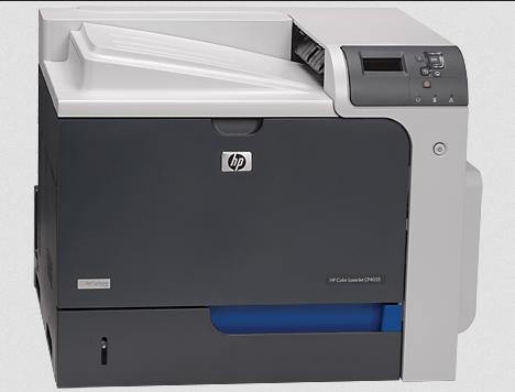 HP LaserJet CP4025dn Printer Screenshot