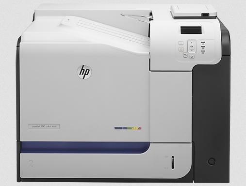HP LaserJet Enterprise 500 color Printer M551dn Printer Screenshot