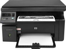 HP Laserjet M1132 all-in-one printer scanner driver
