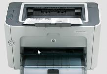 HP Laserjet P1505 driver