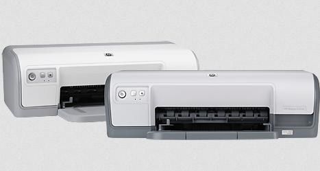 HP Deskjet D2563 Printer pic