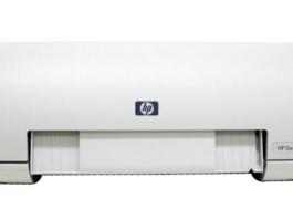 HP Deskjet 3740 series printer
