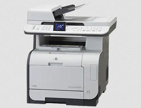 HP color laserjet CM2320fxi mfp