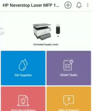 printer smart