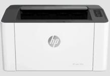 HP Laser 107w driver
