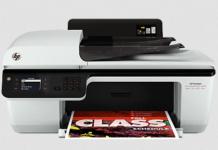 HP deskjet 2640 Series Printer